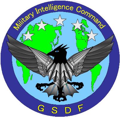 陸上自衛隊中央情報隊