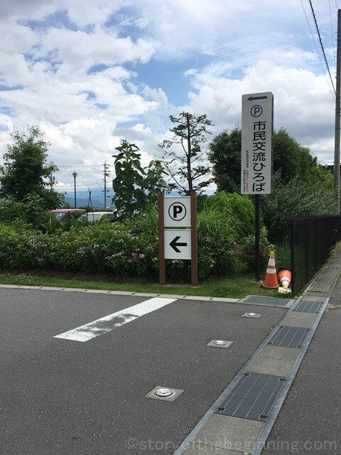 sakusiminkouryuuhiroba-entrance-state