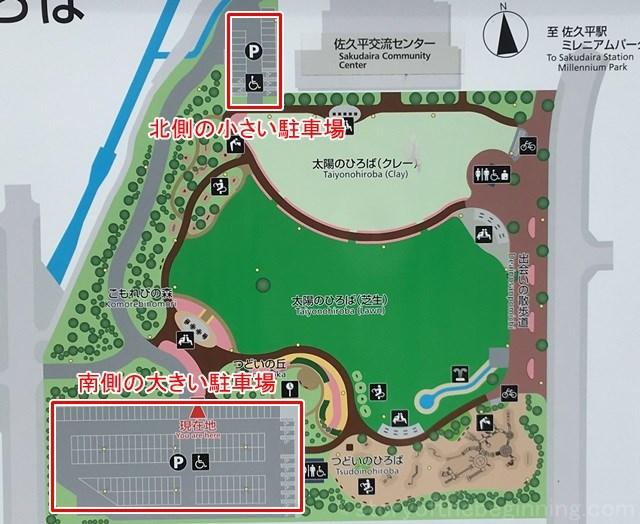 佐久市市民交流ひろばの駐車場マップ