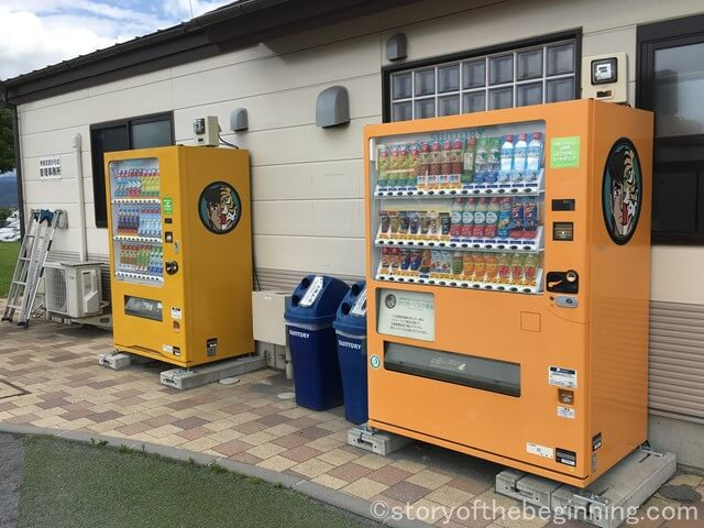 佐久市市民交流ひろばの自動販売機