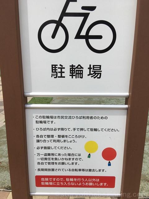 佐久市市民交流ひろばの駐輪場