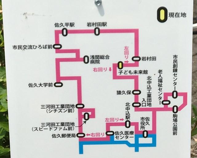 佐久市子ども未来館の循環バスのルート