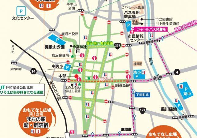 鹿沼秋まつりの交通規制と駐車場MAP