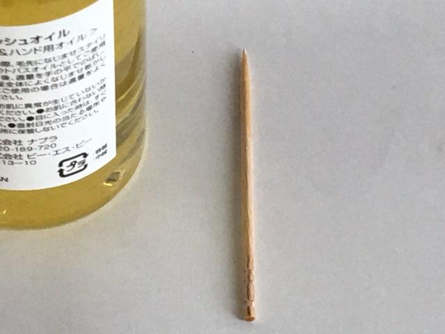 爪楊枝とN.ポリッシュオイル